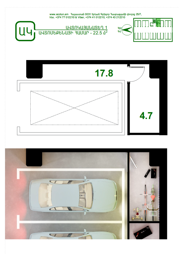PARKING AND STORAGE 23 SQ. M., Application for purchase