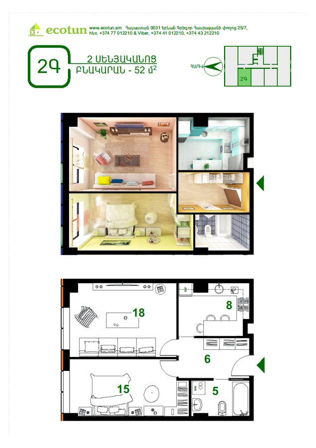 2 ROOMS 52 SQ Application for purchase