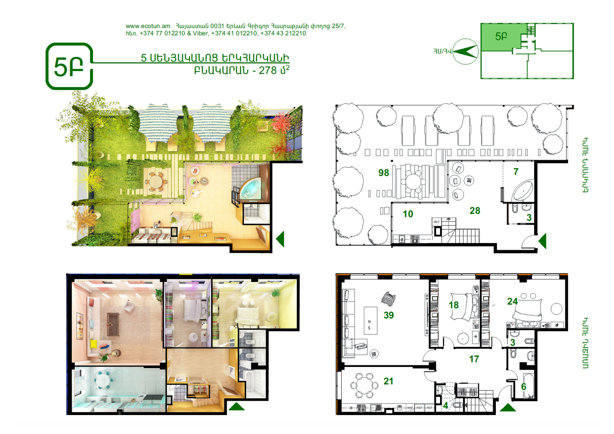 5 ROOMS Penthous 278 SQ Application for purchase