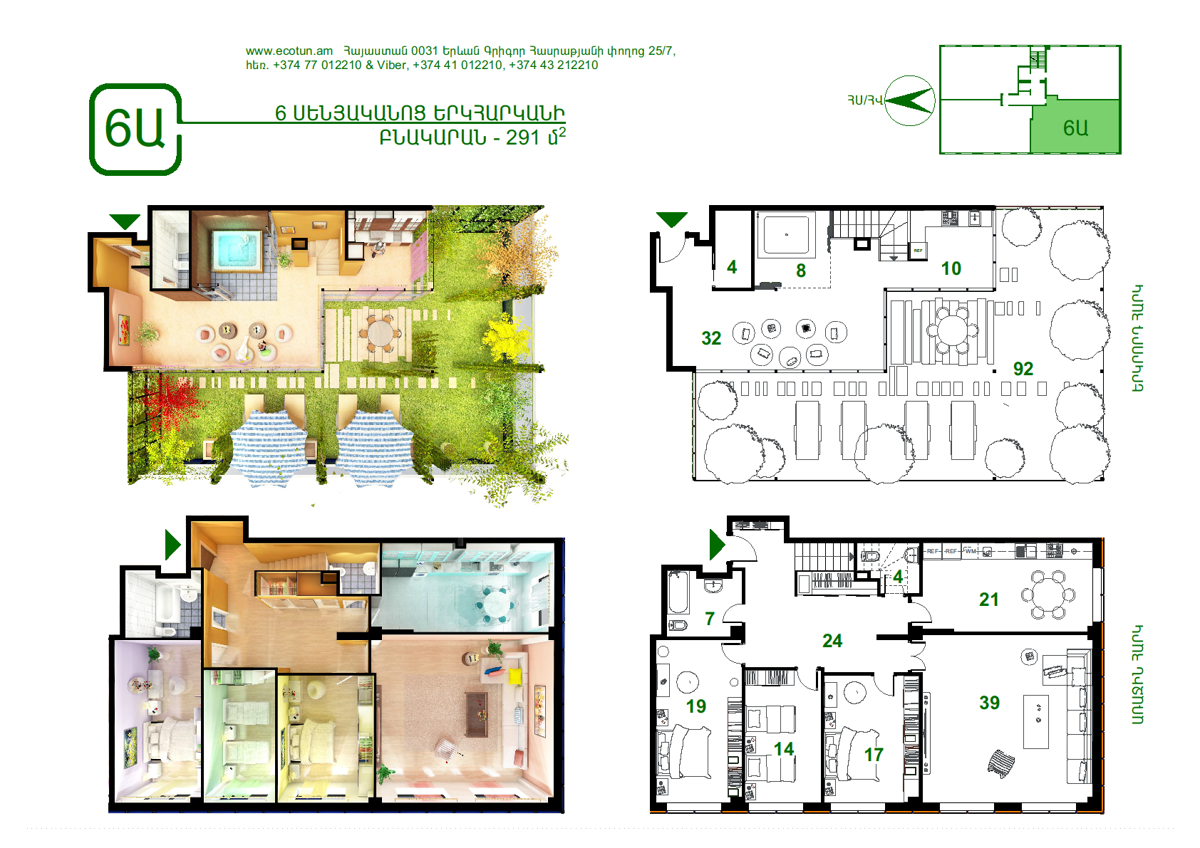 6 ROOMS Penthous 291 SQ Application for purchase